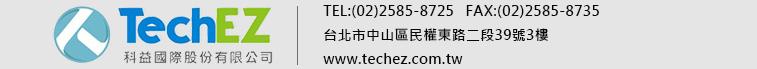 TechEZ Logo及聯絡方式