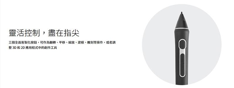 MobileStudio-Pro-13_04