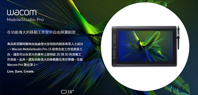MobileStudio-Pro-13_01