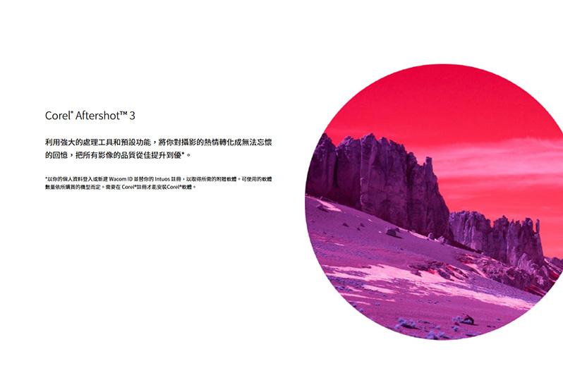 Intuos-Pro-4x6_11