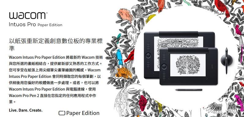 Intuos-Pro-paper_01