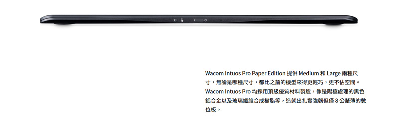 Intuos-Pro-paper_09