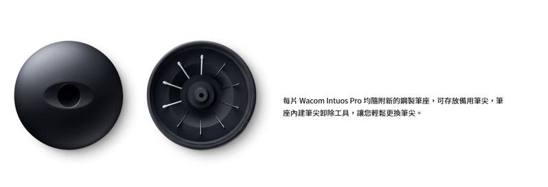 Intuos-Pro-paper_10